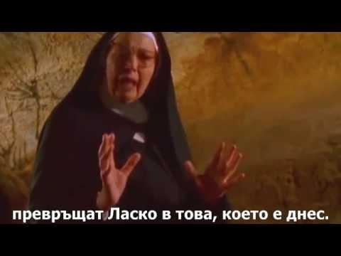 Сестра Уенди – История на изкуството. Началото