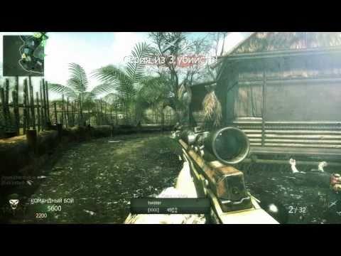 Pro sniper in BO?