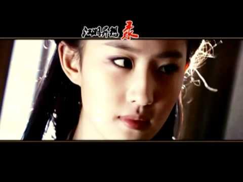 [Tạ Đình Phong X Lưu Diệc Phi] Giang Hồ Dị Tưởng | Season 1 Trailer