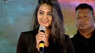 The Bellls Movie Audio Launch Video-Rahul,Neha Deshpande