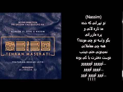 +3:30 Tehran Maserati - Zedbazi (Lyrics) 2014 Second Single
