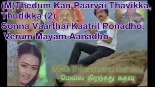 Broohi krishna song