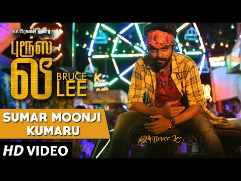 Sumar Moonji Kumaru from Bruce Lee with G.V. Prakash Kumar