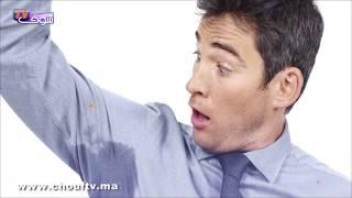 بالفيديو..7 أمور تجنبها لمحاربة رائحة الإبطين الكريهة   واش فراسك