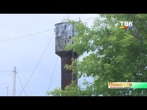 В Сосновке Искитимского района идут плановые работы на водопроводных сетях