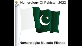 2014 Predictions Pakistan 100% accurate Prediction/World Class Numerologist Mustafa Ellahee.P1