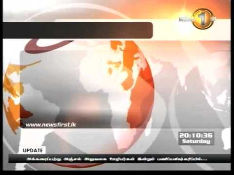 Shakthi Tv News 1st tamil - 28.12.2013 - 8 pm