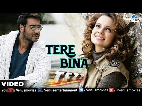 Tere Bina(Tezz) - Rahat Fateh Ali Khan - Official Full Song