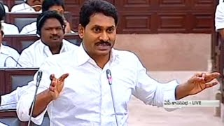 YS Jagan throws open challenge to Chandrababu Over Farm Loan Waiver in AP Assembly
