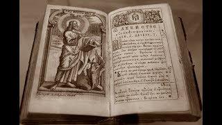 Возвращаясь к истокам. Влияние Библии на историю человечества