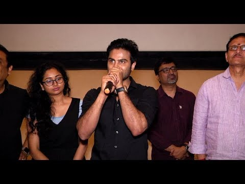 Sammohanam Team Special Screening for PRO
