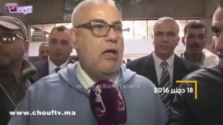 فيديو حصري...مشوار بنكيران من حلم رئاسة الحكومة إلى كابوس الإعفاء (تصريحات قوية) | خارج البلاطو