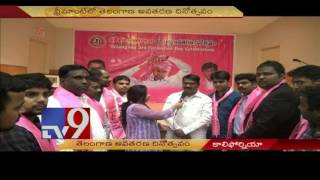 TRS NRIs Wing Celebrates 3rd Telangana Formation Day in California – USA