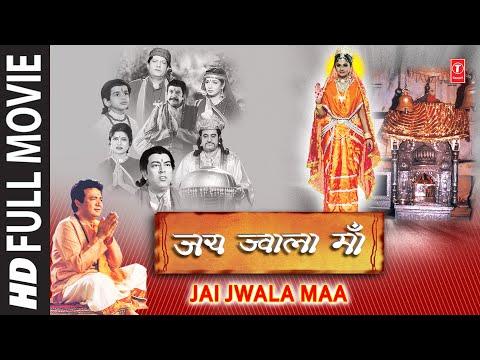 Jai Jwala Maa