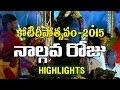 Bhakthi TV #KotiDeepotsavam 2015 Fourth Day Highlights || Full Video