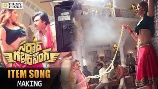 Sardaar Gabbar Singh Item Song Making Stills