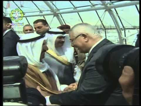 Egyptian Interim President Adly Mansour arrives in Kuwait to attend 25th Arab League Summit