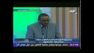 كلمة رئيس وزراء أثيوبيا خلال حفل توقيع إتفاق مبادئ سد النهضة