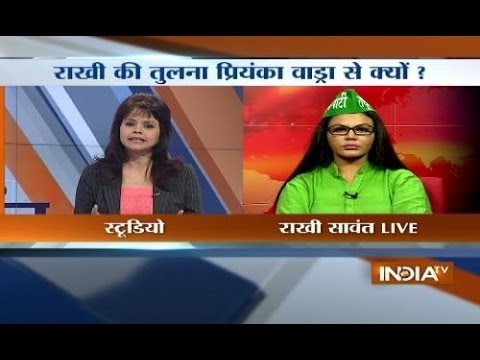 Exclusive: Rakhi Sawant speaks with India TV