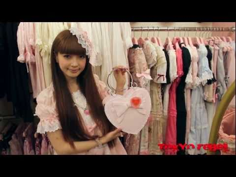 Misako Aoki tours Baby, the Stars Shine Bright with Tokyo Rebel! - YouTube, Misako Aoki introduces some of the products at the Baby, the Stars Shine Bright store in Daikanyama, Tokyo for Tokyo Rebel's customers!