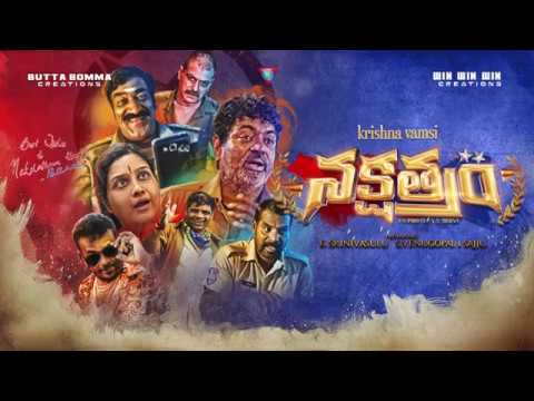 Nakshatram-Team-FIRST-LOOK