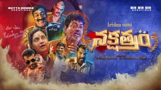 Nakshatram Team FIRST LOOK