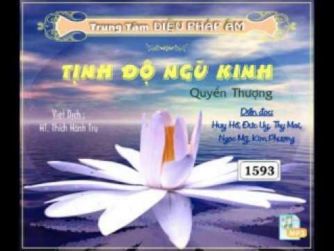 Tịnh Độ Ngũ Kinh (Việt Dịch: HT. Thích Hành Trụ) (Trọn Bộ, 3 Phần)