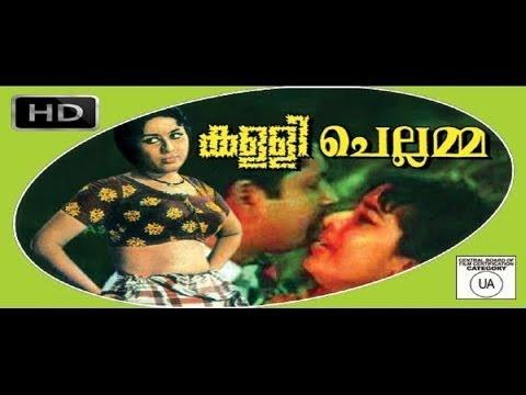 Kallichellamma Malayalam Movie | Prem Nazir, Sheela | Malayalam Movie Online