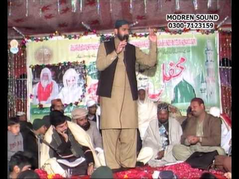 .Hafiz Akraam Raza Lahore By MADINA VIDEO SAMBRIAL