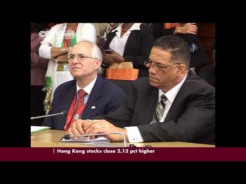 12th AGOA forum in Ethiopia