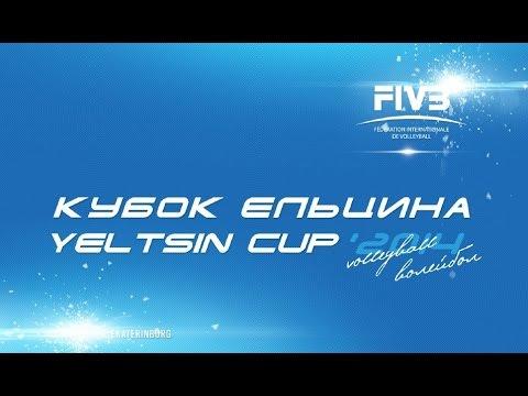 Yeltsin Cup 2014  Russia  - Bulgaria, 13.07.14