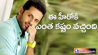 Nithin's Next Movie in Big Confusion