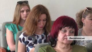 О ходе медреформы в Лисичанске