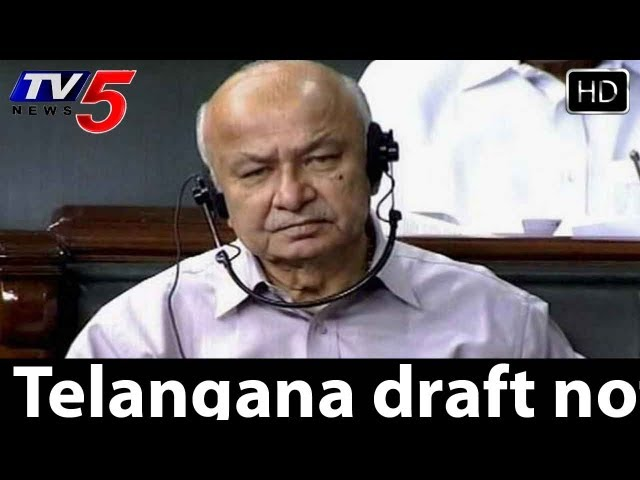 Draft Telangana note ready, but not on cabinet agenda     - TV5