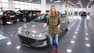 Подержанные автомобили. Вып.186. Peugeot 407. Авто Плюс ТВ