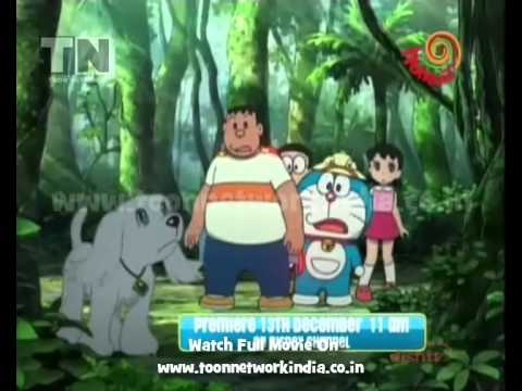 Doraemon The Movie Nobita The Explorer Bow! Bow! PROMO In Hindi