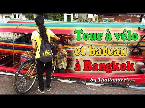 marcjhés flottants et klongs de bangkok