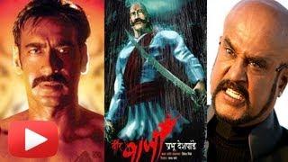 Rajinikanth To Act In Marathi Movie Veer Bajiprabhu
