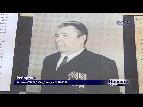 14 ноября исполнилось 100 лет со дня рождения полного кавалера Ордена Славы, бердчанина Александра Дидигурова