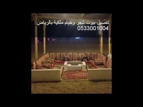 مخيم للايجار، مخيمات غمضه العاذرية ، دليل مخيمات الرياض