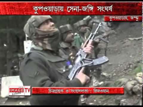 KUPWARA GUNFIGHT