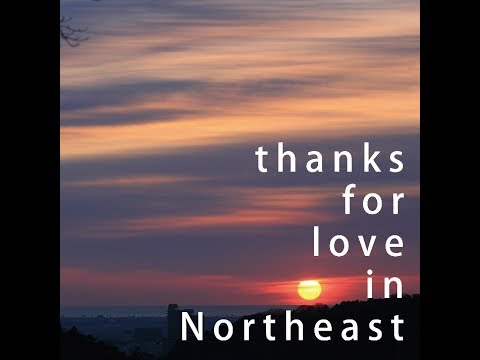 【クロスフェード】thanks for love in Northeast【3/11頒布開始】