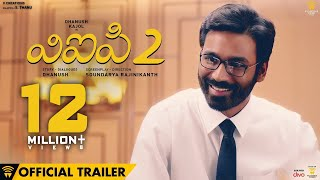 VIP 2 Movie Official Trailer