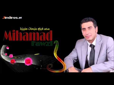 Mihemed Fewzi,sitranên Dwate Efrin محمد فوزي تراث عفرين كردي