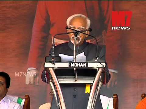 Vice President Speak's About Swami Vivekanandan