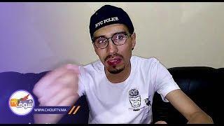 بالفيديو..مرة أخرى..اعتقال مول الكاسكيطة بسطات وهاشنو دار | بــووز