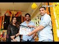 Naga Chaitanya - Maruthi movie launch || Anu Emmanuel || Sithara Entertainments