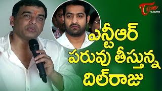 Dil Raju Controversial Comments on JR NTR..