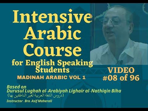dr v abdur rahim books pdf download
