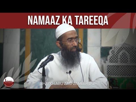 V093 - Namaaz ka Tareeqa | Abu Zaid Zameer